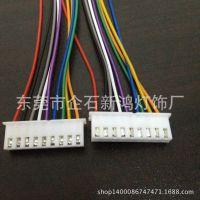 9P接线端子、连绕接线端子。XH2.5接线端子、接线片、公母端子