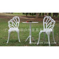 浙江户外 铸铝蝴蝶椅 阳台藤椅休闲三件套 铸铝桌椅 铸铝家具