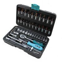 鹏工 S2材质46件套套筒组合 螺丝批组套棘轮套筒扳手五金工具