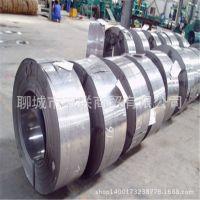 新到热轧带钢 q235轧深冲深压用带钢 65mn热轧光亮弹簧钢开平加工