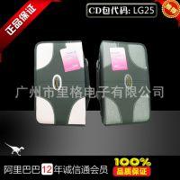 光盘CD包LG25  皮纹布104片装 CD包批发 多种颜色多种款式选择