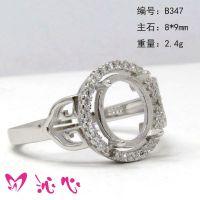S925纯银首饰空托 复古花纹女士戒指空托 可搭配多种宝石 B347