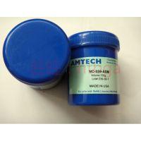 供应原装AMT-559助焊膏 无铅焊油 100G免洗环保