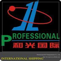 佛山乐从仓库 优惠(阿帕帕)海运价格=佛山和光国际货运代理 举报