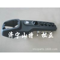 现货供应PC240-8右操作台总成,全国发货,品质保证