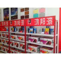 鸿邦漆区域代理-油漆涂料代理-中国涂料十大品牌鸿邦漆