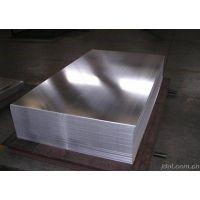 现货供应1A99高纯铝 1A99铝板、铝棒(可定尺切割)