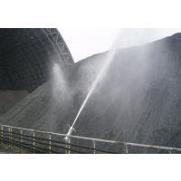 煤场喷淋抑尘系统、煤场降尘装置 煤场喷淋水装置