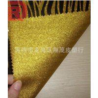 供PVC有色透明半透明磨砂皮革钻石纹皮革玻璃丝皮革 欢迎咨询