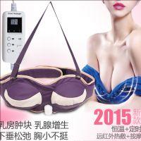 电动丰胸按摩器 胸部乳房护理丰乳仪器预防乳腺增生保健按摩仪器