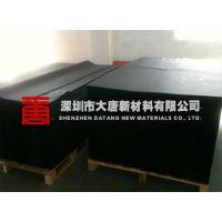 直销木桨纸电木板龙岗PCB板电木板龙城坪地茶盘专用电木板