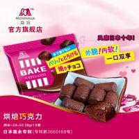 森永BAKE烘培巧克力38g 大野智代言 日本进口零食(代可可脂)