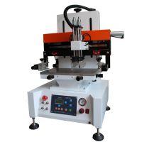 2015热销数控2030台式精密平面丝印机 半自动丝印机
