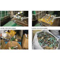 上海浦东回收电子垃圾电子元器件倒闭电子厂设备回收倒闭电子厂拆除