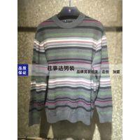 15年广西品牌男装报喜鸟羊毛衫 品牌折扣男装批发价低至0.3折