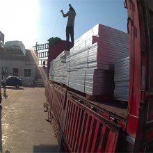 旺来洗车房格栅盖板 复合玻璃钢盖板 电厂格栅板