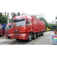 乘龙厢式运输车 LZ5162XXYM3AA 深圳专卖,优惠促销中