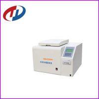 煤炭发热量分析仪|全自动热量仪HW-5000A型|固体或液体可燃物量热仪|天地首和煤质化验仪器