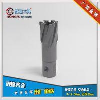 【空心钻头】HF-TOOLS红福牌硬质合金取芯钻,12-60mm现货供应