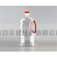 潍坊华塑5斤装PET食用塑料花生油瓶 油壶 油桶 2.5升 酒壶 酒桶 酒瓶 批发
