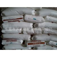 PP/新加坡聚烯烃/AZ564 高流动 耐冲击 超韧 PP