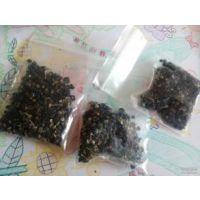 小袋食品颗粒枸杞自动包装机