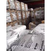 供应巴斯夫A3HG5 玻纤增强25% 河北保定廊坊沧州现货直销中 价格非常漂亮