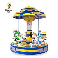布努托儿童游艺儿童电玩设备超人六人转马
