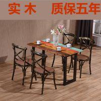 美式复古餐厅快餐店餐桌椅组合高档酒店家具饭店家用铁艺实木餐桌