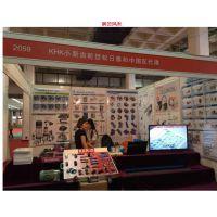 KHK齿轮|北京日泰和机械有限公司授权代理|2016国际智能制造设备、机器人展览会