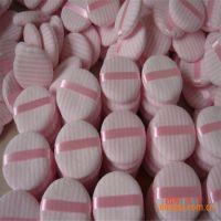50*7mm优质圆形丝带粉扑 多色可选柔软不掉渣 深圳同球直供