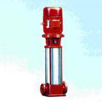 江洋上海消防泵厂家供应XBD2.4/125-250L公寓消防泵酒店单级泵