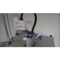 HC-13惠诚微型多关节机器人 电子产品搬运 载重2公斤