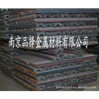 南京永洋轨道钢钢厂一级代理。厂家低价销售