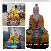 河南云峰佛像雕塑厂订做 玻璃钢彩绘神像 鸿钧老祖 太上老君佛像
