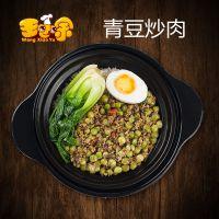 王小余青豆炒肉料理包冷冻调理包批发煲仔饭快餐速食盖浇饭餐包140g