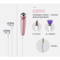 厂家直销2016新款创意全民k歌便携迷你手机k歌麦克风话筒通用款