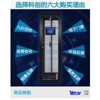 科创KC-Z6042智能恒温机柜42U机柜1000深