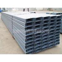 供应云南C型钢加工找钢如商贸效率高