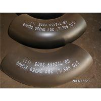 供应对焊弯头、大口径直缝弯头厂家【沧圣20#碳钢焊接弯头】