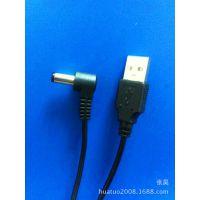 DC5.5*2.5mm 弯头90度USB电源线