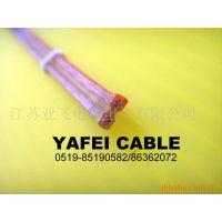 亚飞电缆   供应优质两芯透明电线 电缆