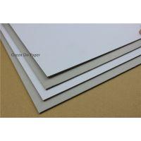 高档白板纸 双面复合白卡纸板