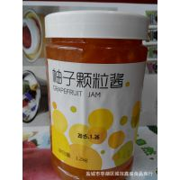 茗人道 特级柚子酱 颗粒果酱 1.2KG 冷热均可 看得见的果肉果粒