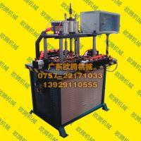河北供应多点焊机 排焊机丝网 XLC排焊机 全自动数控排焊机