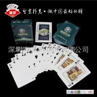 深圳扑克 厂家直销 扑克牌印刷 广告扑克定制