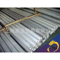 国标6063铝棒 6061铝合金棒 环保铝棒规格齐全  可定制