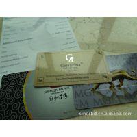 供应会员卡VIP卡,直接厂家,PVC会员卡制作