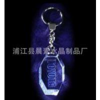 厂家专业打造广告礼品迷你透明钥匙扣