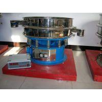 超声波_不锈钢超声波振动筛规格_小型振动筛